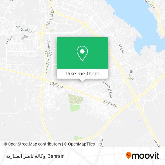 وكالة ناصر العقارية map