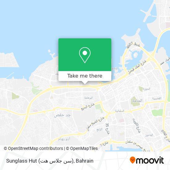 Sunglass Hut (سن جلاس هت) map
