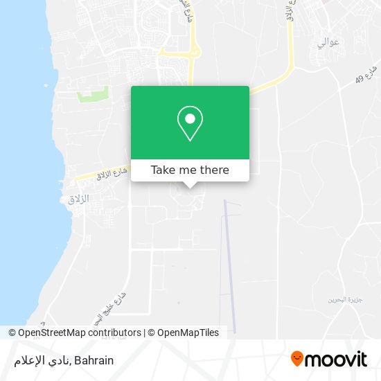 نادي الإعلام map