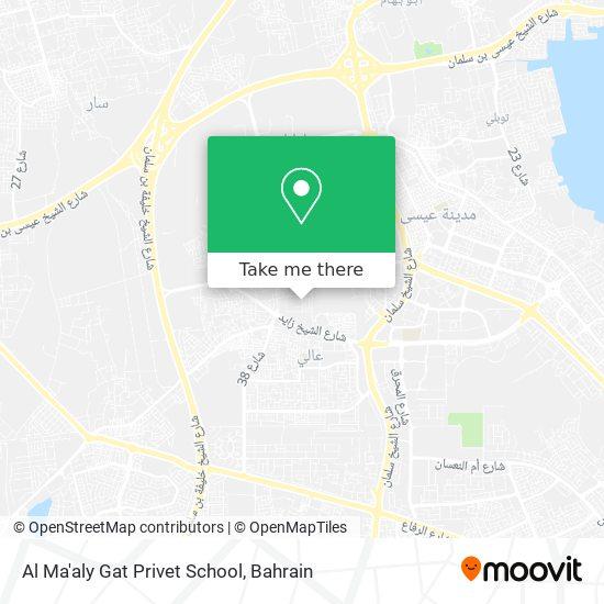 Al Ma'aly Gat Privet School map