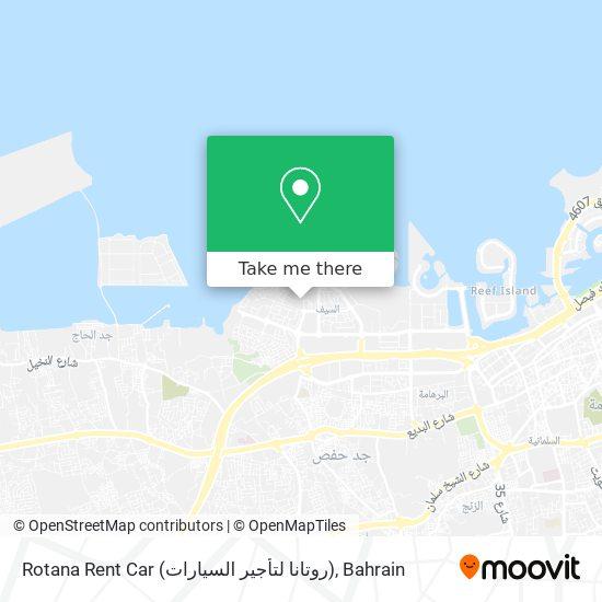 Rotana Rent Car (روتانا لتأجير السيارات) map