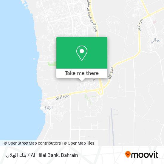 بنك الهلال / Al Hilal Bank map