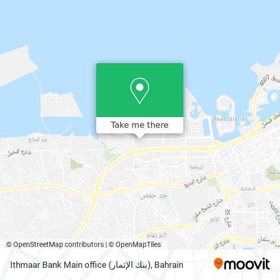 Ithmaar Bank Main office (بنك الإثمار) map