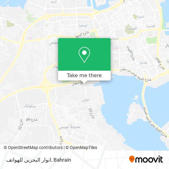 انوار البحرين للهواتف map