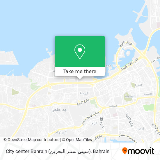 City center Bahrain (سيتي سنتر البحرين) map