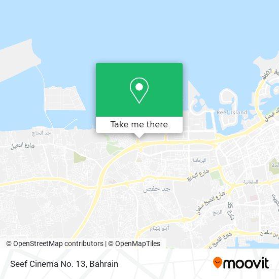 Seef Cinema No. 13 map