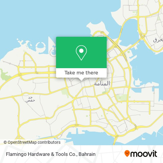 Flamingo Hardware & Tools Co. map