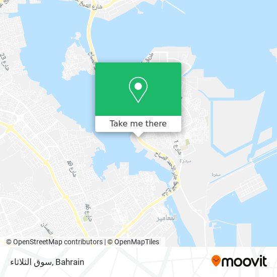 سوق الثلاثاء map