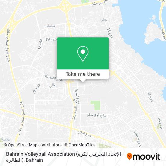 Bahrain Volleyball Association (الإتحاد البحريني لكرة الطائرة) map