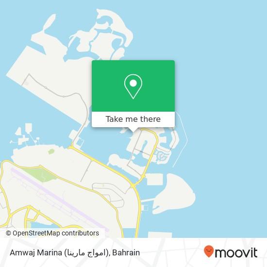 Amwaj Marina (امواج مارينا) map