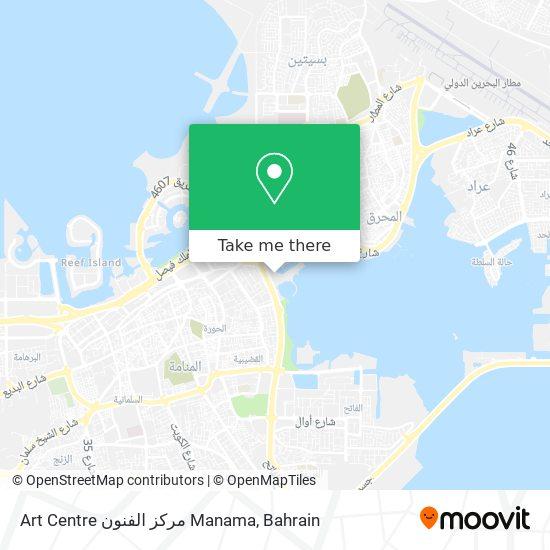 Art Centre مركز الفنون Manama map