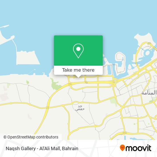 Naqsh Gallery - Al'Ali Mall map