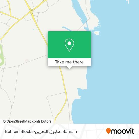 Bahrain Blocks-طابوق البحرين map
