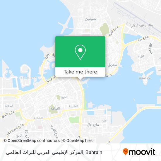 المركز الإقليمي العربي للتراث العالمي map