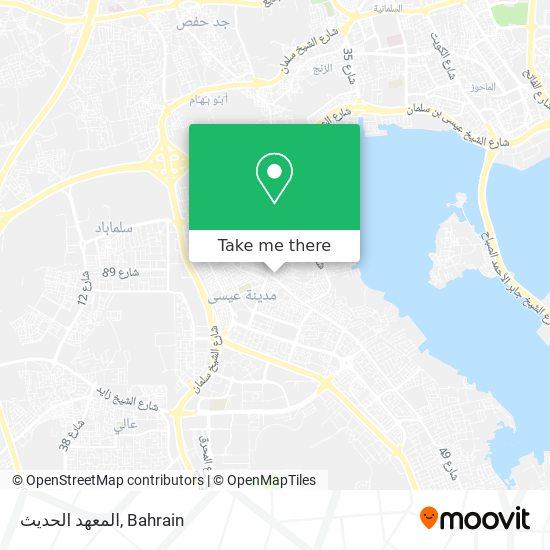 المعهد الحديث map