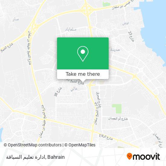 ادارة تعليم السياقة map