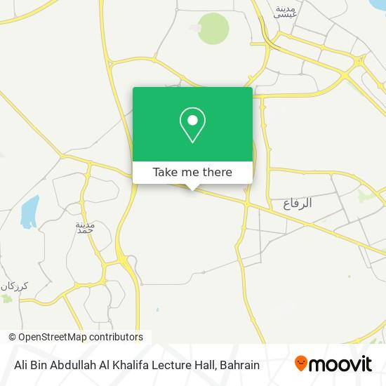 Ali Bin Abdullah Al Khalifa Lecture Hall map