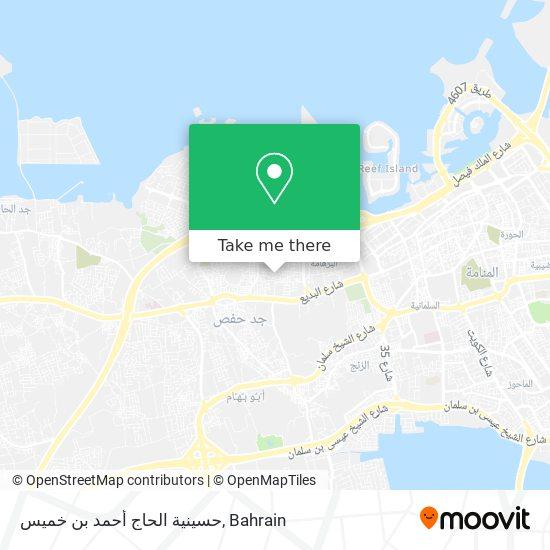 حسينية الحاج أحمد بن خميس map