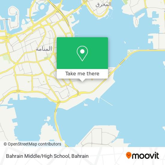 Bahrain Middle/High School map