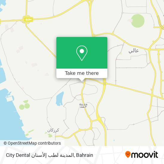 City Dental المدينة لطب إلأسنان map