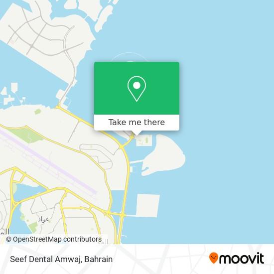 Seef Dental Amwaj map