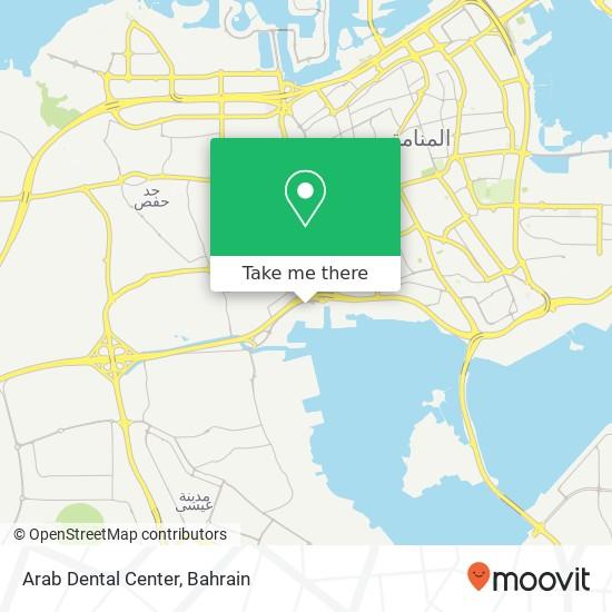Arab Dental Center map