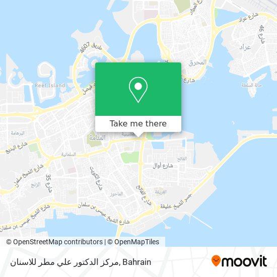 مركز الدكتور علي مطر للاسنان map