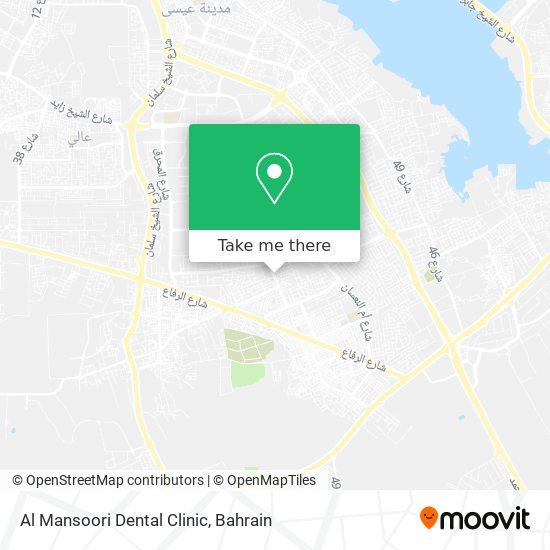 Al Mansoori Dental Clinic map