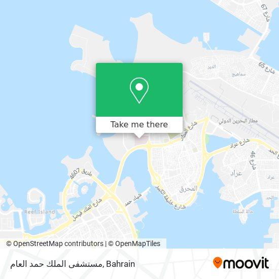 مستشفى الملك حمد العام map