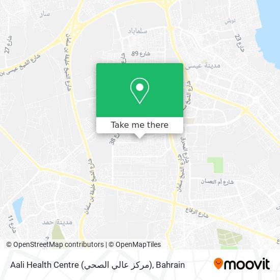 Aali Health Centre (مركز عالي الصحي) map