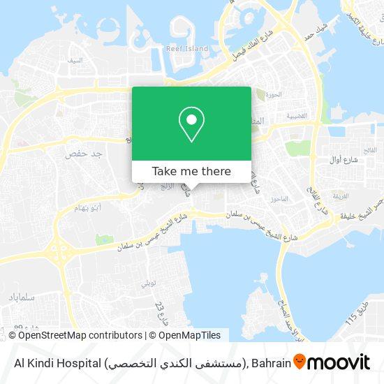 Al Kindi Hospital (مستشفى الكندي التخصصي) map