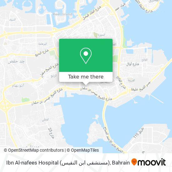 Ibn Al-nafees Hospital (مستشفى ابن النفيس) map