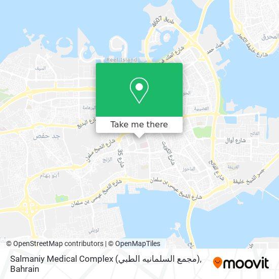 Salmaniy Medical Complex (مجمع السلمانيه الطبي) map
