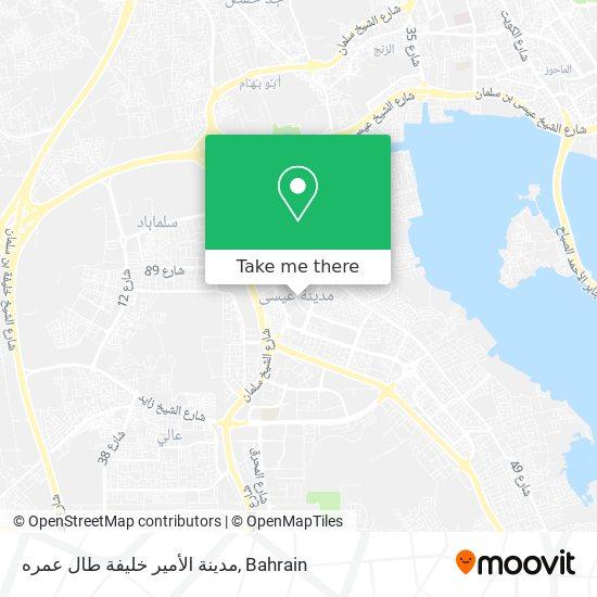 مدينة الأمير خليفة طال عمره map