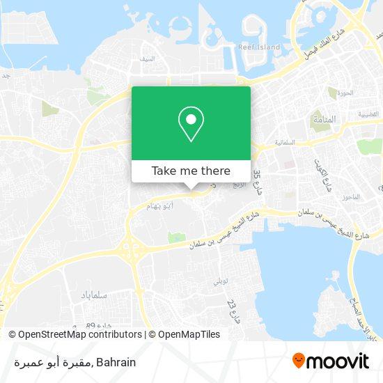 مقبرة أبو عمبرة map