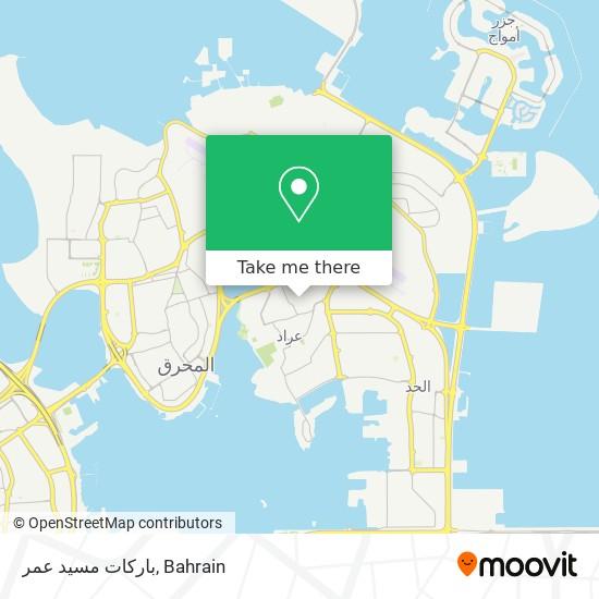 باركات مسيد عمر map