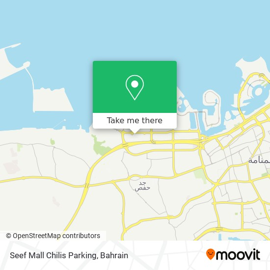 Seef Mall Chilis Parking map