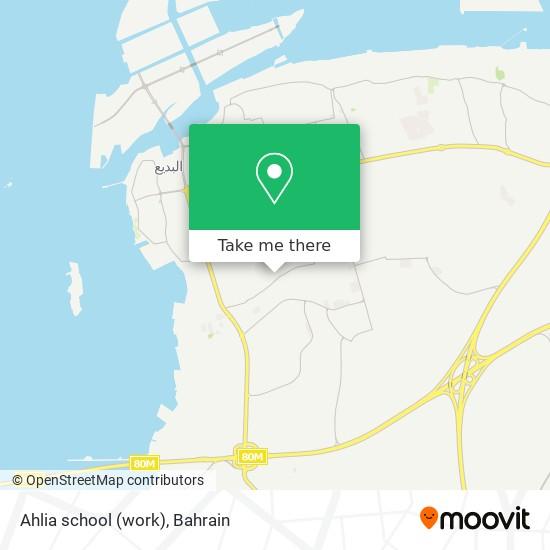 Ahlia school (work) map