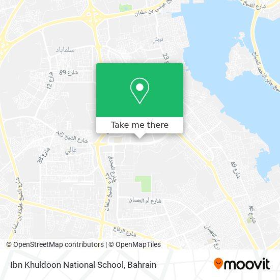 Ibn Khuldoon National School map
