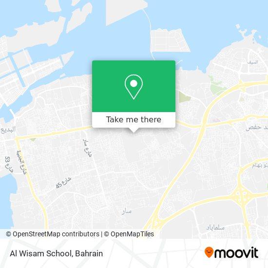 Al Wisam School map