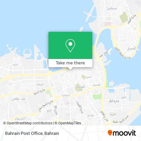 Bahrain Post Office map