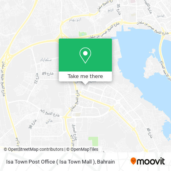 Isa Town Post Office ( Isa Town Mall ) map