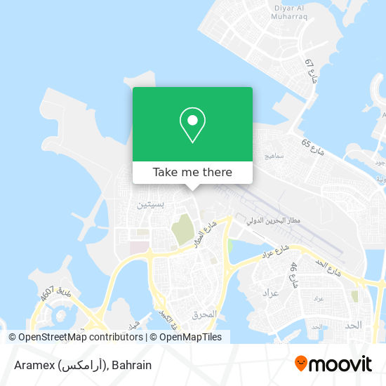Aramex (أرامكس) map