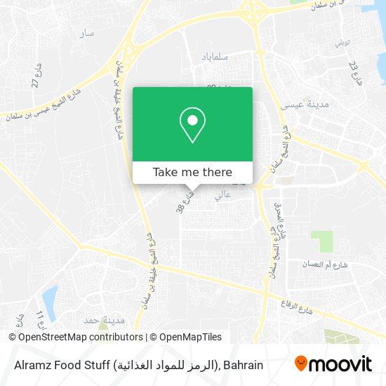 Alramz Food Stuff (الرمز للمواد الغذائية) map