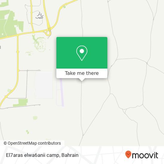 El7aras elwa6anii camp map