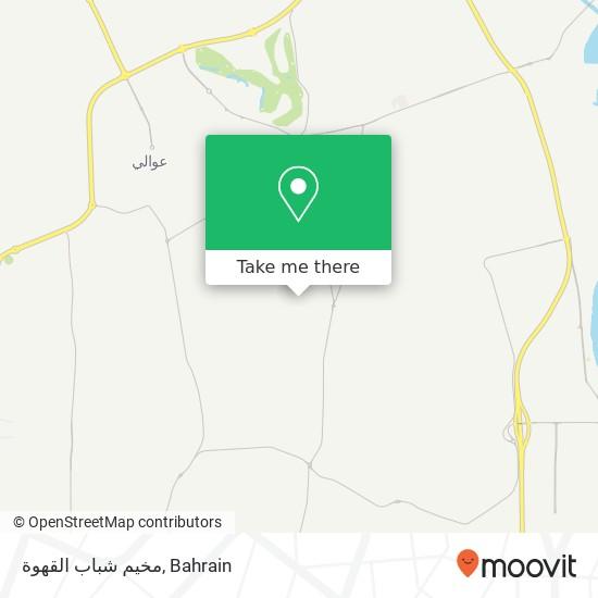 مخيم شباب القهوة map