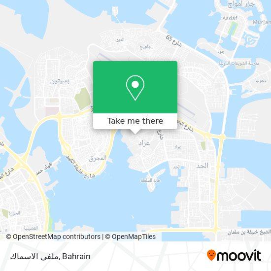 ملفى الاسماك map