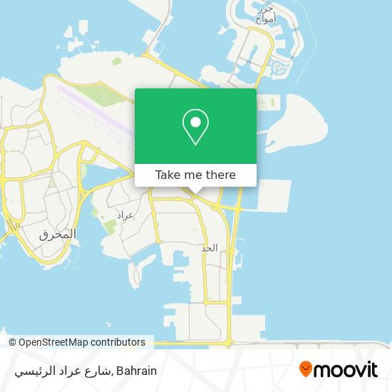 شارع عراد الرئيسي map