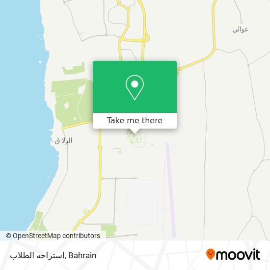 استراحه الطلاب map