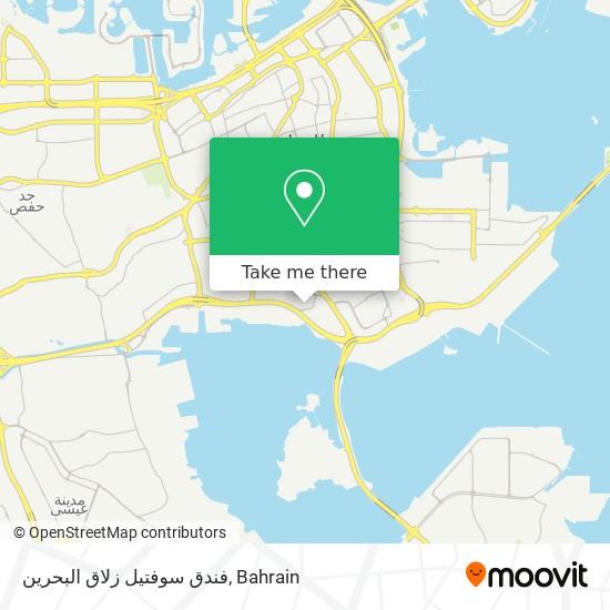 فندق سوفتيل زلاق البحرين map